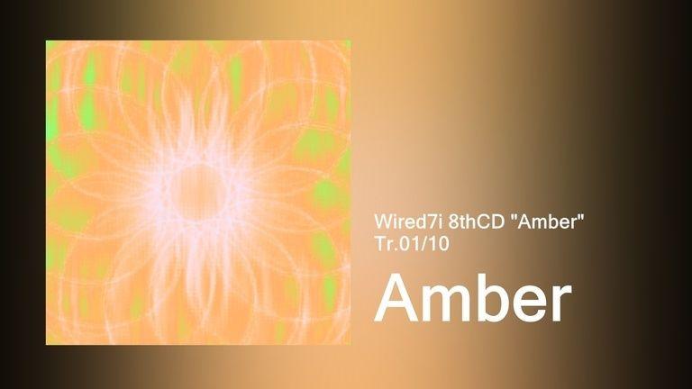 【進捗】8thCD「Amber」その1