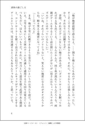 【更新告知】2019/05/04 製作手記