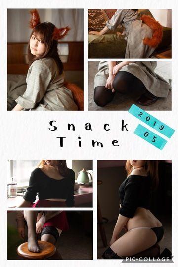 【DL版 公開】Snack Time【201905号】