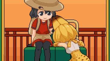 けものフレンズ かばんちゃんのGIFアニメ