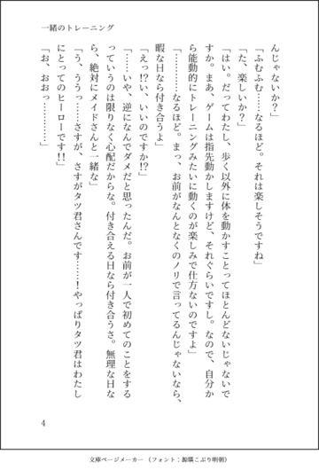 【更新告知】2019/05/11 製作手記