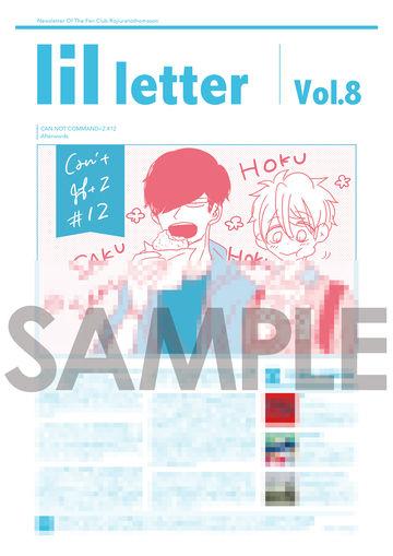 ファンクラブ会報「lil letter」7