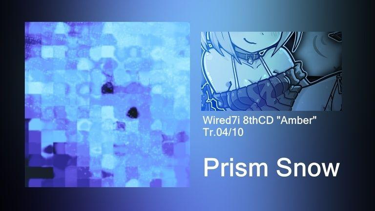 【進捗】8thCD「Amber」その2