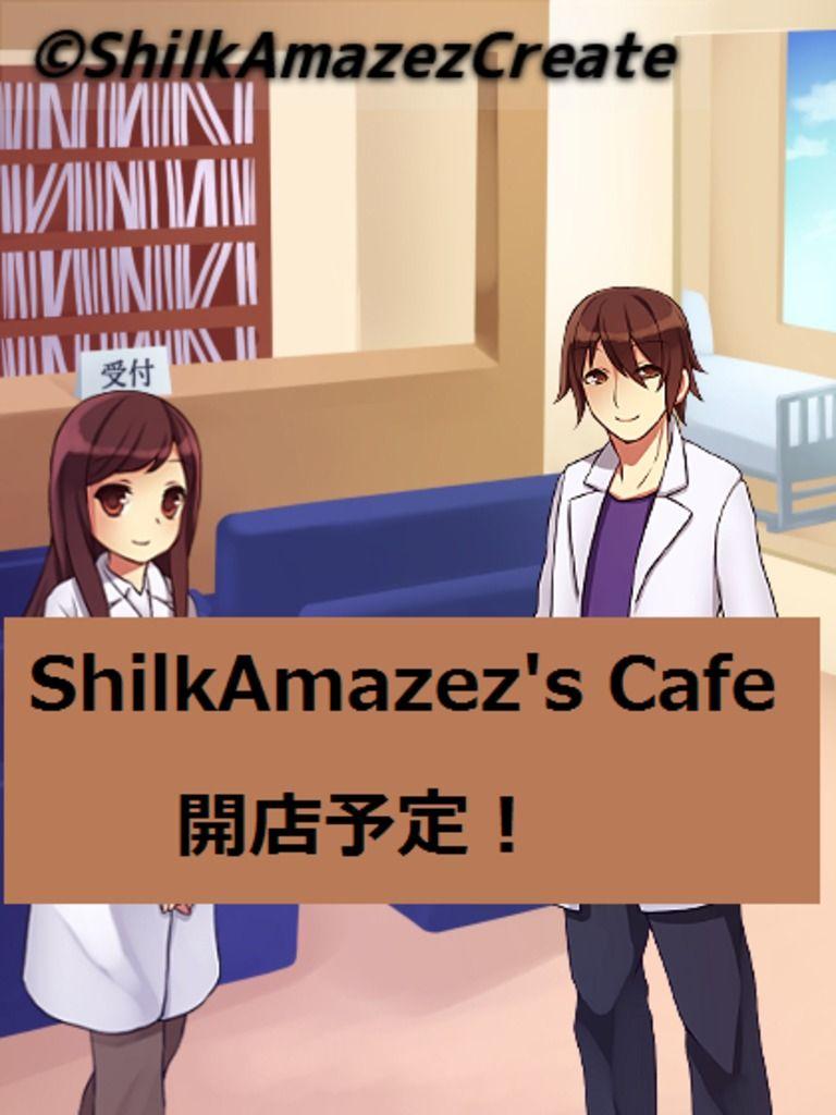 ShilkAmazez's Cafe開店予定!