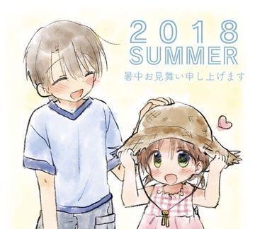 2019暑中見舞いおとどけ!
