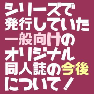 【こいぬ】画像通りのお知らせ