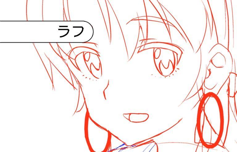 【ラフ】高山紗代子2