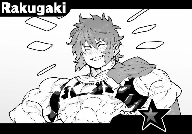 ☆1 rakugaki 79