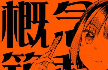 【こいぬ】6/30北ティア新刊表紙(先行公開)