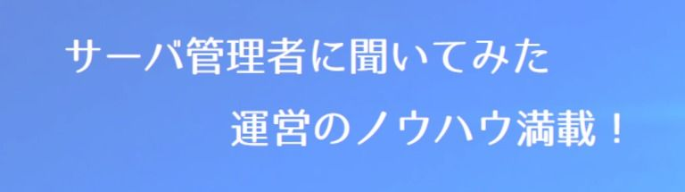MineLife Vol.1 無料頒布Version
