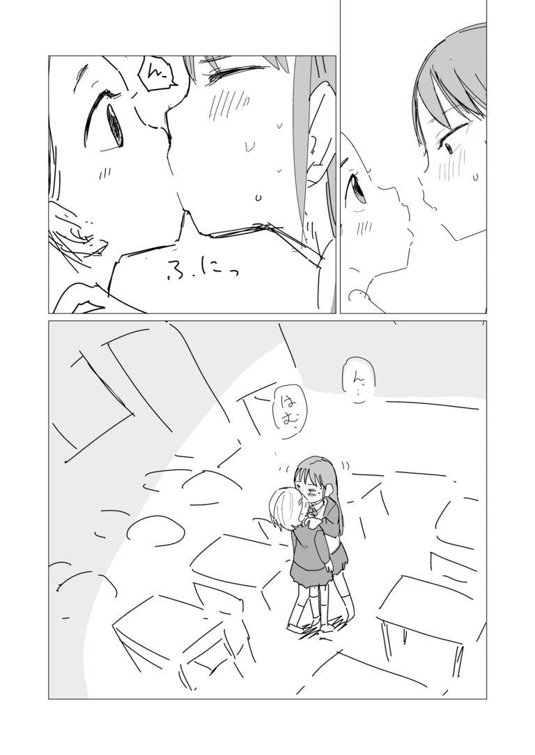 女の子と女の子がキスする漫画