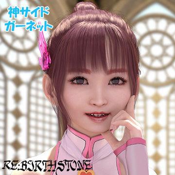 リバースストーン ~ゲーム紹介&タッチUIデモ~