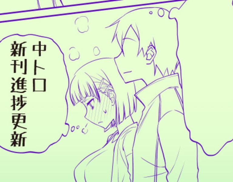 06月29日更新 (中トロ)