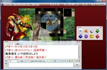 AIRクライアント「レッドショルダー版」0.21.2リリース