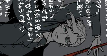"""キャラについてちょっぴり語る〜""""イデアの眷属""""ナシャ〜"""