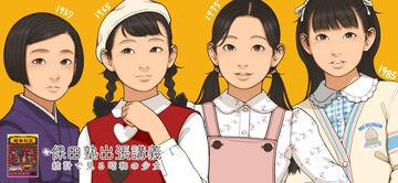 昭和レトロ合同誌『昭和幻影』寄稿のおしらせ