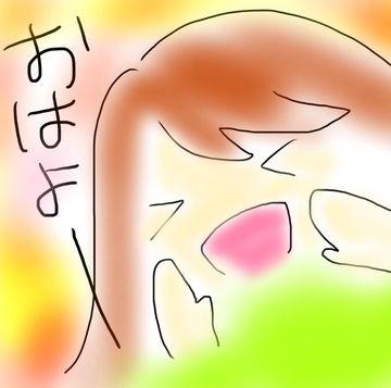 【ボイス】ぐーっモーニング