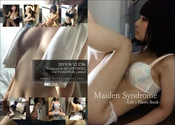 【サンプル】Maiden Syndrome