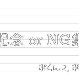 8月 2 3プラン特典 スマホ用ロック画面 おてのての Tenohira の投稿 ファンティア Fantia