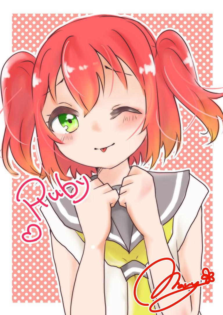 ルビィちゃん(過去絵)