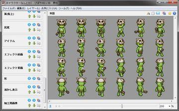 【進捗】48×48キャラチップ素材