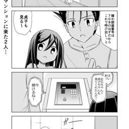 呪いのようじょ貞子!21話