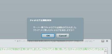 AIRクライアント 0.21.4リリース