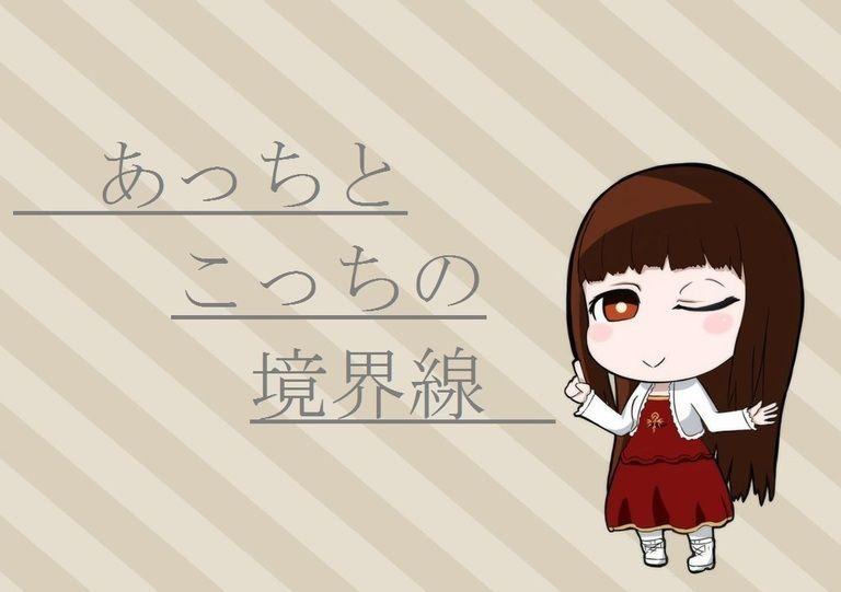【PSO2】るいのCVを東愛さんにしてみた動画