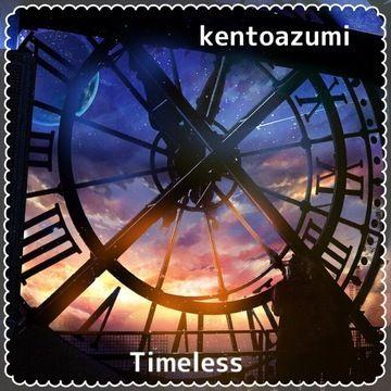 ファンクラブ会員(有料のみ)にkentoazumi 3rd EP「Timeless」をプレゼント