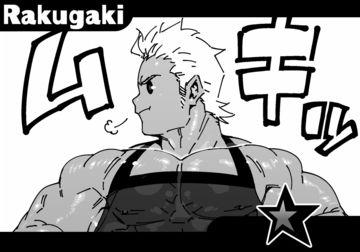 ☆1 rakugaki 93