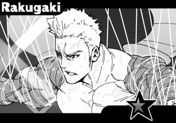 ☆1 rakugaki 94