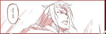 黒のリーマンと氷城の銀華姫 #4 プロローグ(4)