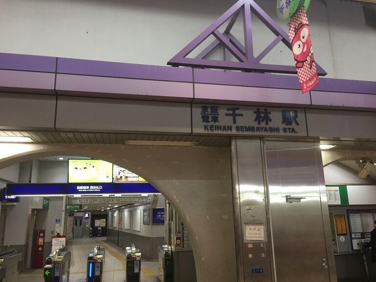 昭和レトロを探しに ダイエー1号店、大阪を代表する商店街、千林商店街へ