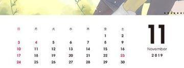 【10月分】毎月カレンダー発送しました!