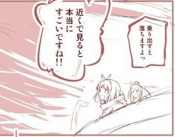黒のリーマンと氷城の銀華姫 #5 プロローグ(5)