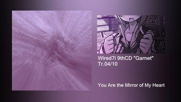 【進捗】9thCD「Garnet」その3