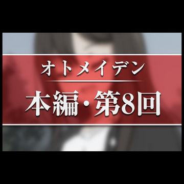 本編・2019年10月号