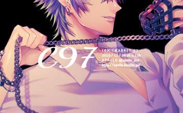 【EVENT】COMICMARKET97