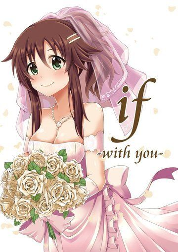 【無料】if~with you~【過去同人】