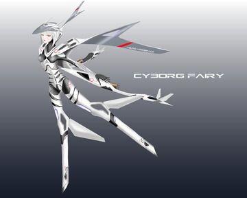 Cyborg Fairy -機械化妖精ー