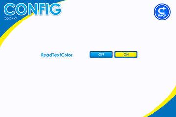 コンフィグ画面で既読メッセージ文字色のON/OFFを切り替える