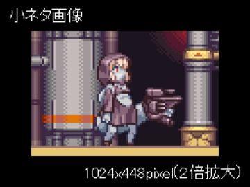小ネタ画像・艦ハザードnotバイオ(艦これ二次)