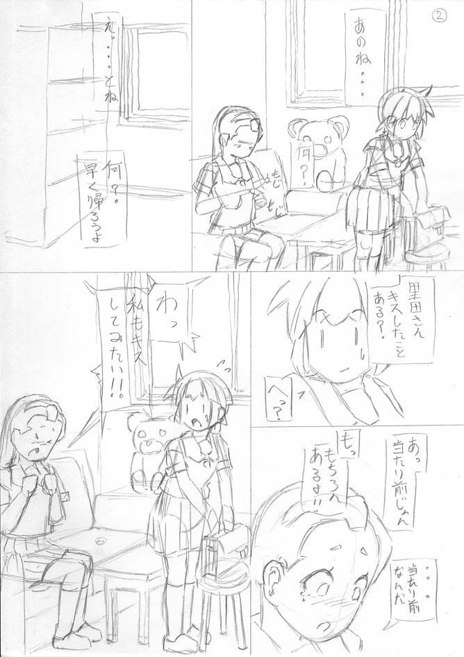 百合漫画経過