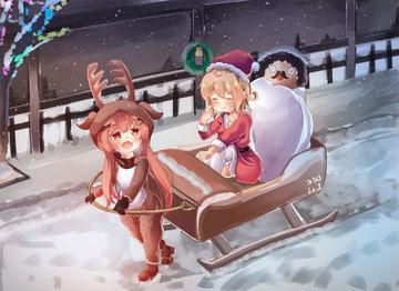 クリスマスプレゼントを配るわよ!