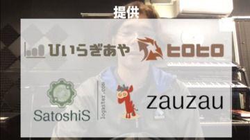 【動画】来兎教 第312回
