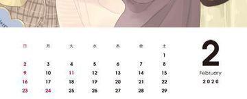 【1月分】毎月カレンダー発送しました!
