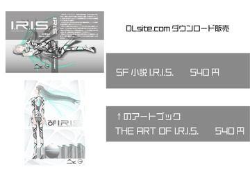 DLsite様でダウンロード販売の告知:FUTURIST