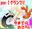 poo-1グランプリ 今までのおさらい2020/09/11