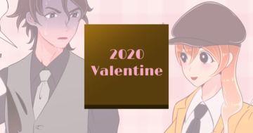 【2020】バレンタイン&祝発売1周年