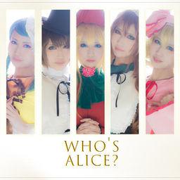 【サンプル】Who's ALICE?